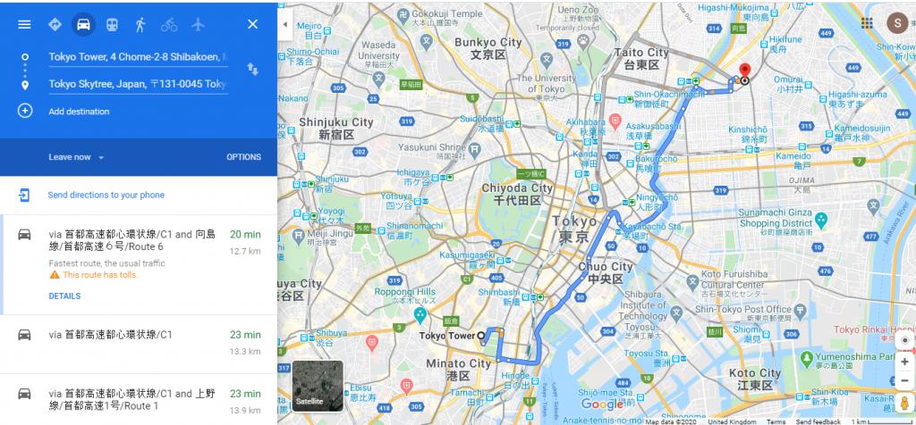 Best travel apps - a screenshot of Google Maps